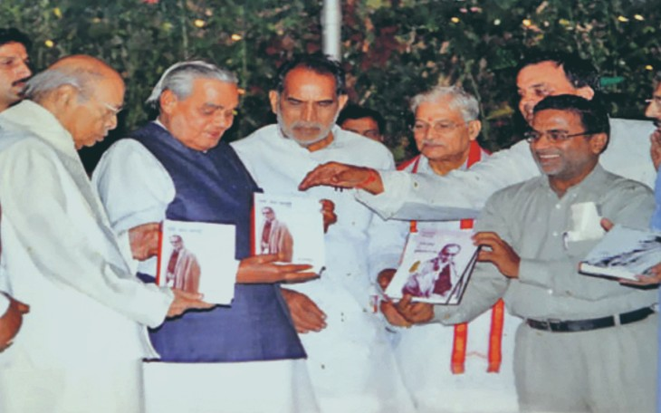 पूर्व प्रधानमंत्री पीवी नरसिम्हाराव, अटल बिहारी बाजपेयी, चंद्रशेखर, पूर्व केंद्रीय मंत्री मुरली मनोहर जोशी, दिग्विजय सिंह के साथ हरिवंश नारायण सिंह।