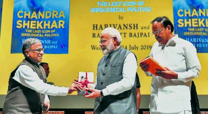 पूर्व प्रधानमंत्री चंद्रशेखर पर राज्यसभा के उप-सभापति हरिवंश नारायण सिंह ने किताब लिखी। इस किताब का विमोचन प्रधानमंत्री नरेंद्र मोदी और उप-राष्ट्रपति वेंकैया नायडू ने किया।