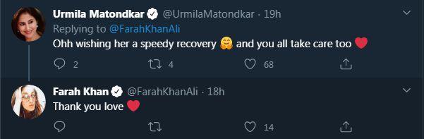Urmila Matondkar also prayed for her speedy recovery.