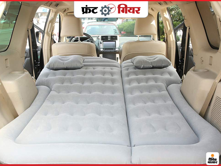 कार की बैक सीट पर इस प्रोडक्ट से 2 मिनट में ऐसे बनाएं 6 फीट लंबा सिंगल बेड, 6 बच्चे आराम से खेल पाएंगे; जानिए इसकी कीमत और फीचर्स के बारे में टेक & ऑटो,Tech & Auto - Dainik Bhaskar
