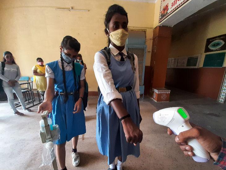 शरीर के तापमान की जांच की व्यवस्था हर स्कूल में की गई है।