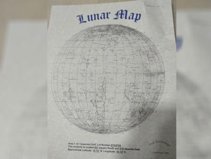 गौरव गुप्ता ने चांद पर खरीदी जमीन।