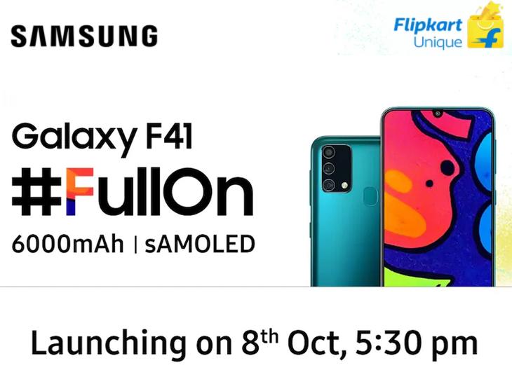 सैमसंग की नई गैलेक्सी F सीरीज 8 अक्टूबर को होगी लॉन्च, कंपनी ने शेयर किया टीजर; ऐसे हो सकते हैं फीचर्स और कीमत टेक & ऑटो,Tech & Auto - Dainik Bhaskar