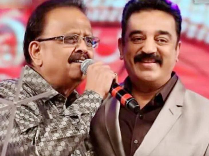 एसपी बालासुब्रमण्यम ने कमल हासन स्टारर 'एक-दूजे के लिए' से हिंदी फिल्मों में गाना शुरू किया था।
