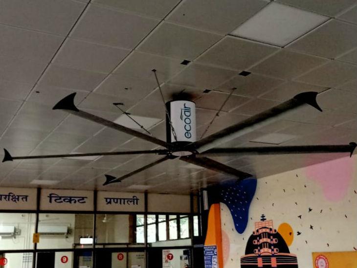अभी भोपाल रेलवे स्टेशन पर दो पंखे ही लगाए गए हैं।