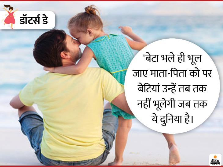 Fathers always find themselves happier with daughters.