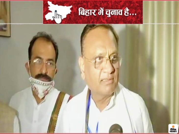 कांग्रेस की स्क्रीनिंग कमेटी के चेयरमैन अविनाश पांडेय ने कहा- अगर राजद के साथ सीट शेयरिंग के मुद्दे पर सम्मानजनक समझौता होता है तो हम उनके साथ चुनाव लड़ेंगे। - Dainik Bhaskar