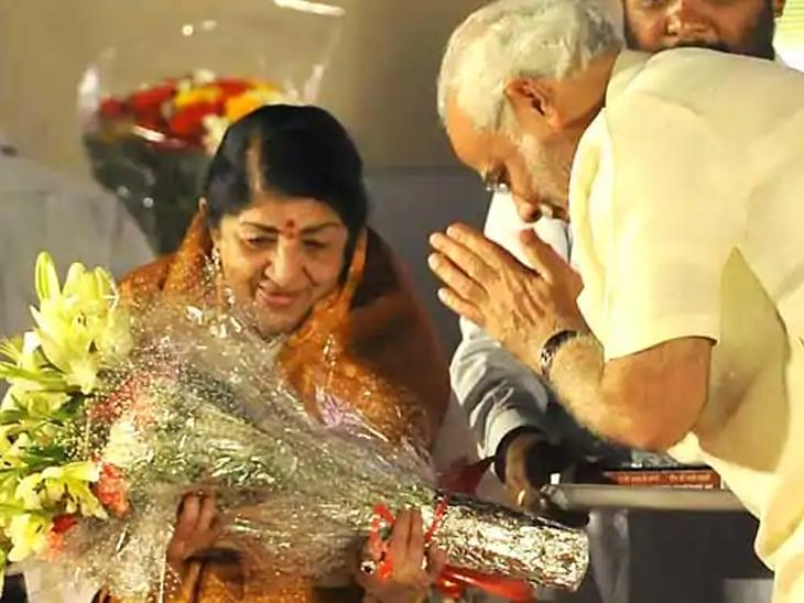 प्रधानमंत्री नरेंद्र मोदी ने लता मंगेशकर को जन्मदिन की बधाई दी, बोले- खुद को भाग्यशाली मानता हूं कि मुझे हमेशा उनका स्नेह और आशीर्वाद मिलता रहता है|बॉलीवुड,Bollywood - Dainik Bhaskar