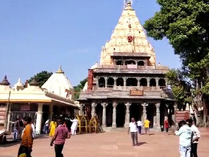 महाकाल मंदिर परिसर में लौटी रौनक।