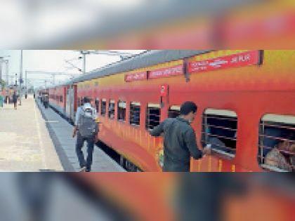 आश्रम एक्सप्रेस फुल, 150 पहुंची वेटिंग , प्रयागराज-जयपुर सुपर फास्ट ट्रेन में 150 से 200 सीटें खाली दौसा,Dausa - Dainik Bhaskar