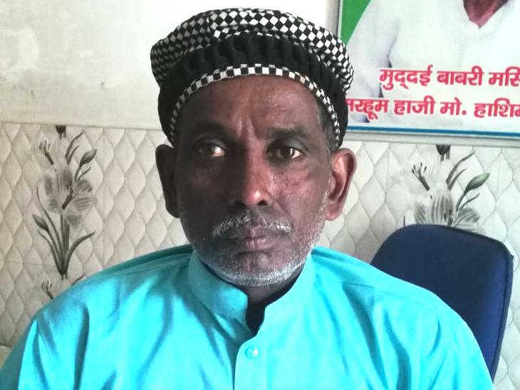 बाबरी मस्जिद के मुद्दई रहे इकबाल अंसारी बोले- फिर से मंदिर-मस्जिद की हो रही राजनीति, अब देश के विकास की बात होनी चाहिए|उत्तरप्रदेश,Uttar Pradesh - Dainik Bhaskar
