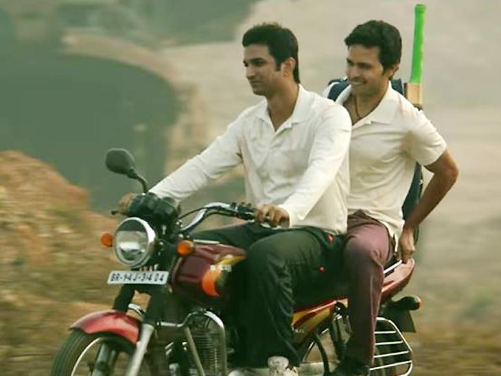 Kranti Prakash Jha and Sushant.