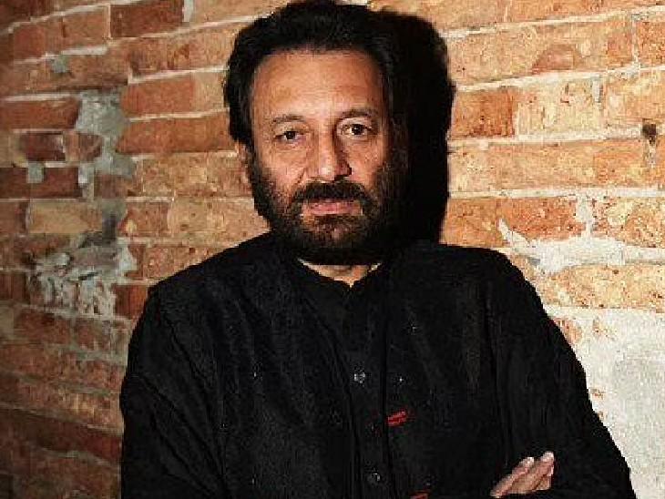 फिल्म एंड टेलीविजन इंस्टीट्यूट के नए प्रेसिडेंट और गवर्निंग काउंसिल के चेयरमैन बने शेखर कपूर|महाराष्ट्र,Maharashtra - Dainik Bhaskar