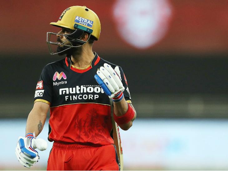 सीजन के पहले मैच में विराट कोहली 1 रन ही बना पाए थे। इसके बाद किंग्स इलेवन पंजाब के खिलाफ उन्होंने 14 रन बनाए थे।