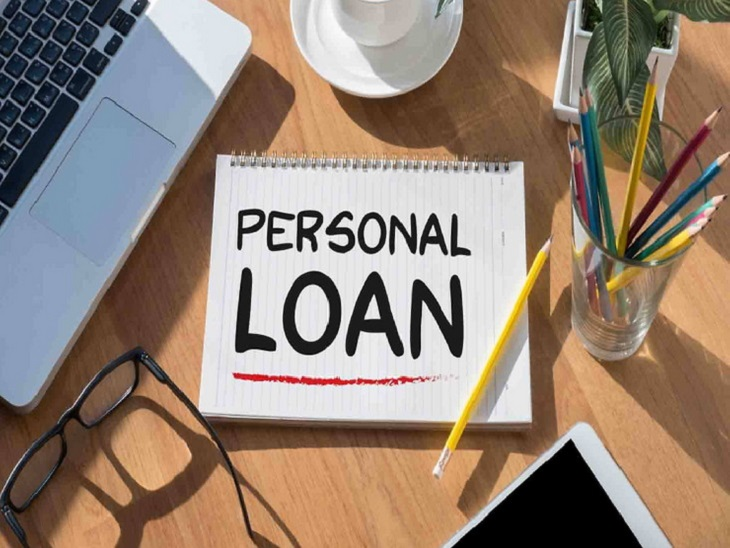 पर्सनल लोन लेने का बना रहे हैं प्लान, यूनियन बैंक 8.90% ब्याज दर पर दे रहा लोन; यहां जानें कौन से बैंक कम ब्याज पर दे रहे कर्ज|यूटिलिटी,Utility - Dainik Bhaskar