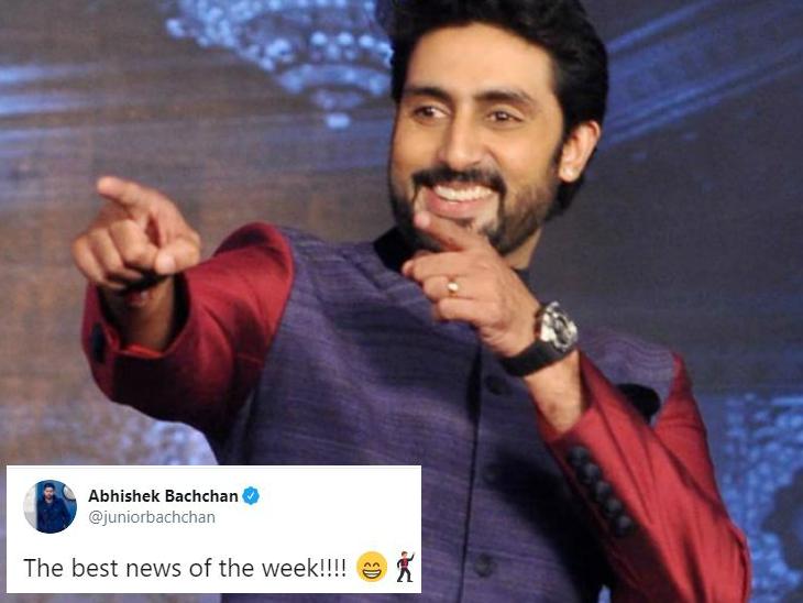 8 महीने बाद 15 अक्टूबर से खुल रहे हैं थिएटर, अभिषेक बच्चन ने कहा- ये हफ्ते की सबसे अच्छी खबर है|बॉलीवुड,Bollywood - Dainik Bhaskar