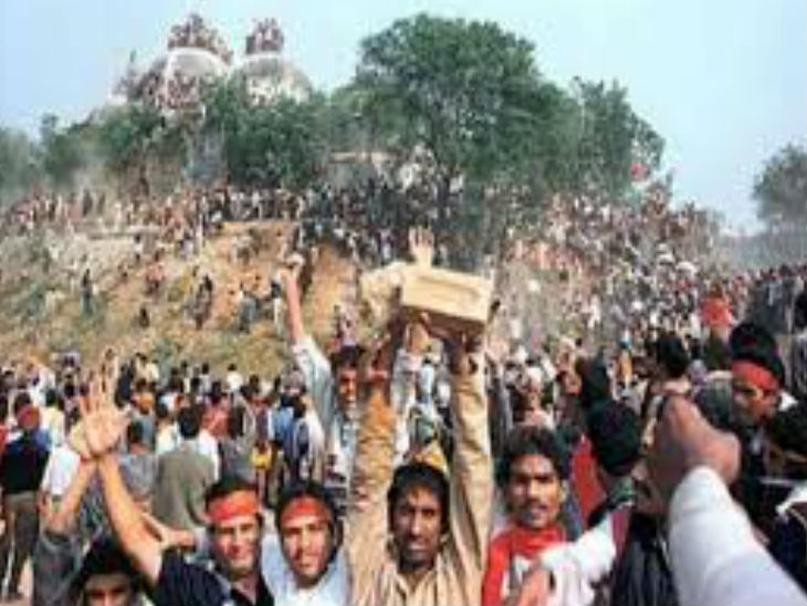 12 जजों के सामने से गुजरा केस; जिस जज ने आज फैसला सुनाया, वे 1992 में ढांचा गिराने के दौरान फैजाबाद में ही न्यायिक अधिकारी के पद पर तैनात थे|उत्तरप्रदेश,Uttar Pradesh - Dainik Bhaskar