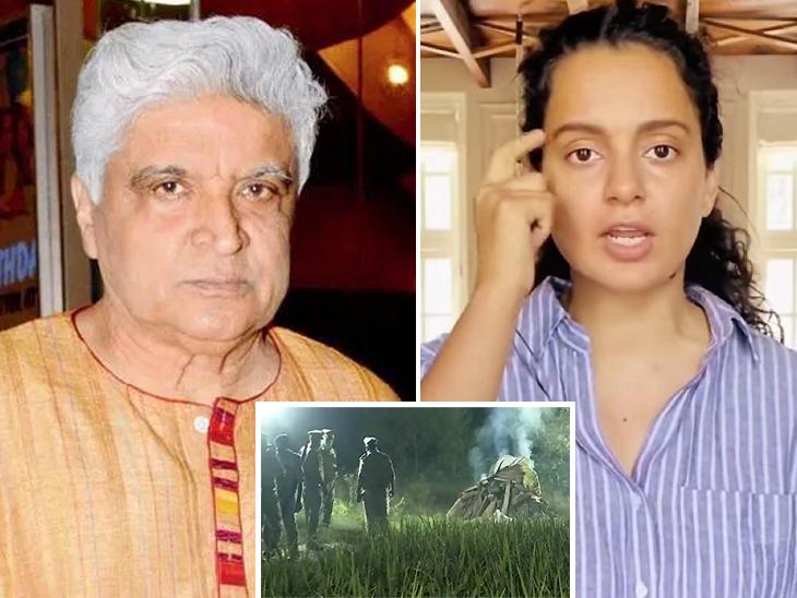 बॉलीवुड सेलेब्स ने जताई कड़ी नाराजगी, जावेद अख्तर बोले- उन्होंने कैसे सोच लिया कि वे बच जाएंगे, कंगना बोलीं- मुझे योगी आदित्यनाथ पर पूरा भरोसा है बॉलीवुड,Bollywood - Dainik Bhaskar