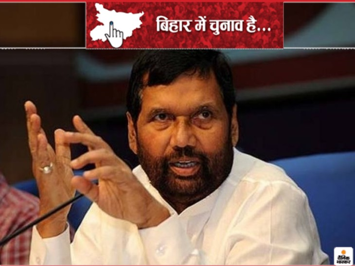 Third Front Has Not Been Successful In Bihar In 2005 Ram Vilas Paswan Kept Wandering For The Key Of King Maker