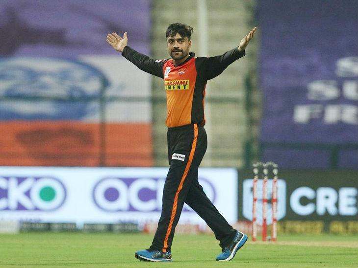 राशिद खान 19 रन देकर 3 विकेट लेने का कारनामा 2018 में किंग्स इलेवन पंजाब और कोलकाता नाइट राइडर्स के खिलाफ भी दो बार कर चुके हैं।