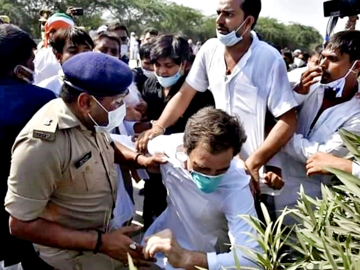 पुलिसवाले ने राहुल की कॉलर भी पकड़ी।