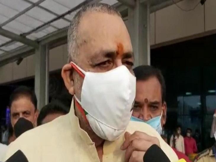 राहुल-प्रियंका की गिरफ़्तारी पर गिरिराज सिंह की चुटकी- अपने को युवराज समझते हैं, इसलिए कन्फ्यूजन होता है बिहार,Bihar - Dainik Bhaskar