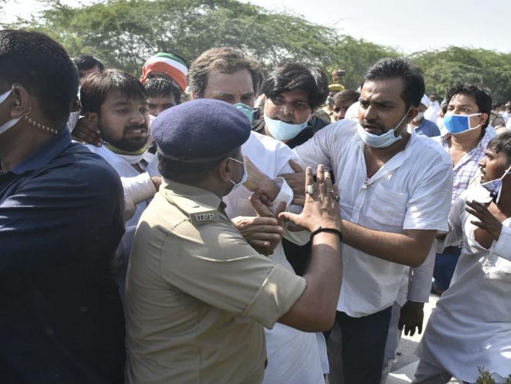 राहुल गांधी के साथ पुलिस की धक्का-मुक्की।