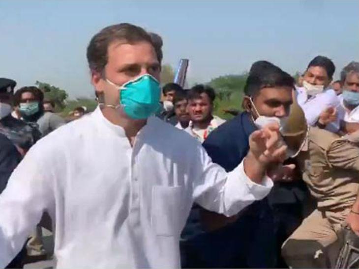 राहुल गांधी को हाथरस जाने से रोकते सुरक्षाकर्मी।