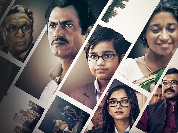 स्लम, सिस्टम, सोसायटी, सपने और साइंस पर सटायर है ये फिल्म, नवाजुद्दीन सिद्दीकी ने फिर साबित किया कि वो क्यों हैं अभिनय के सरताज|बॉलीवुड,Bollywood - Dainik Bhaskar