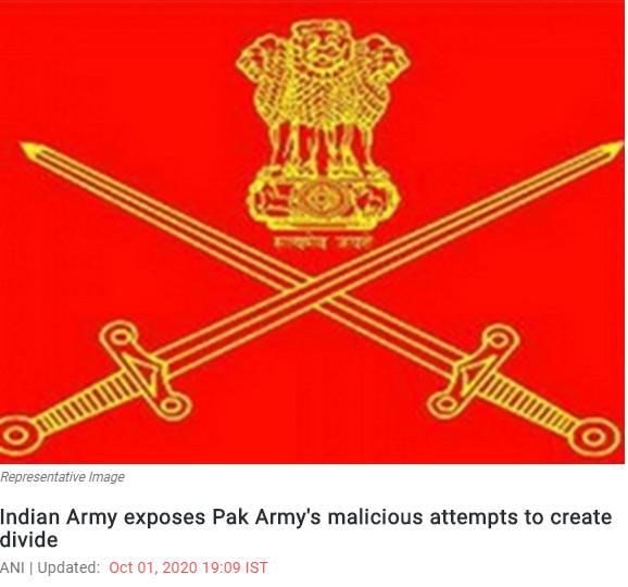 मोदी सरकार की आलोचना करने पर भारतीय सेना के अधिकारी को गिरफ्तार किया गया? जानिए वायरल मैसेज की सच्चाई