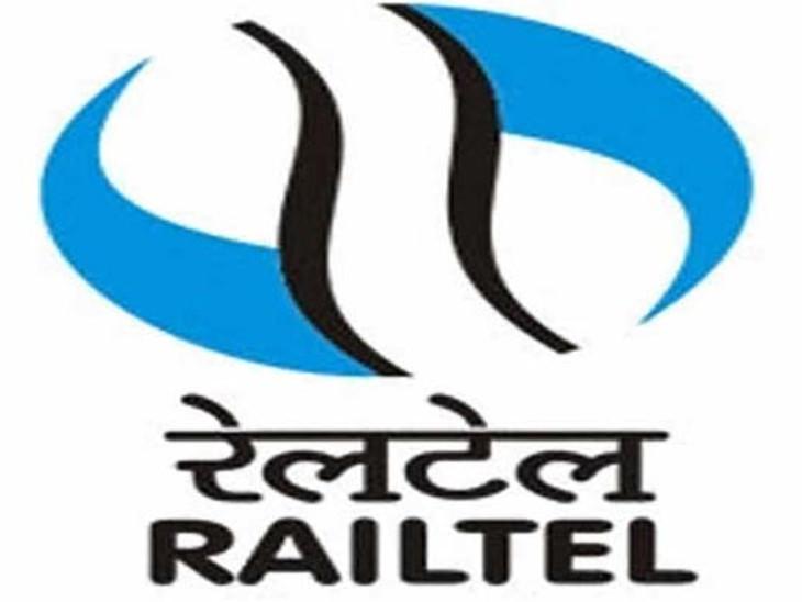 रेल टेल कॉर्पोरेशन आईपीओ से जुटाएगी 700 करोड़ रुपए, सेबी के पास डीआरएचपी फाइल किया|बिजनेस,Business - Dainik Bhaskar