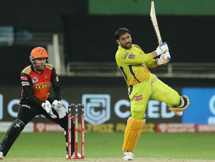 धोनी नाबाद पवेलियन लौटे, लेकिन टीम को जीत नहीं दिला सके। आईपीएल में ऐसा उनके साथ छठी और इस सीजन में दूसरी बार हुआ है।