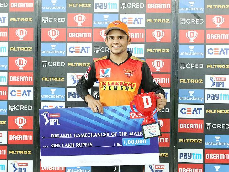 मैच विनिंग पारी खेलने पर प्रियम गर्ग को गेम-चेंजर और मैन ऑफ द मैच चुना गया।