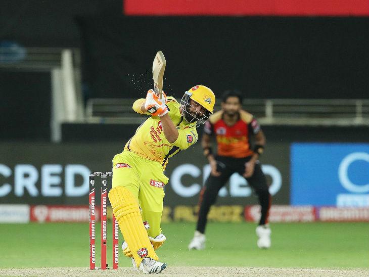 रविंद्र जडेजा ने 35 बॉल पर 50 रन की पारी खेली।