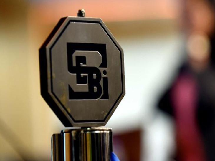 सेबी ने इंडिया इंफोलाइन के डीलर सहित 6 लोगों को शेयर बाजार में कारोबार करने पर प्रतिबंध लगाया, फ्रंट रनिंग के मामले में जारी हुआ आदेश|बिजनेस,Business - Dainik Bhaskar