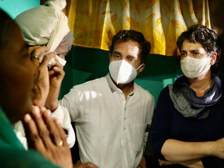 राहुल-प्रियंका ने शनिवार की शाम परिवार से मुलाकात की थी।