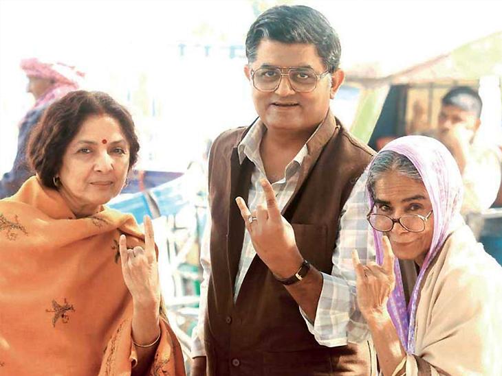 फिल्म 'बधाई हो' के सेट पर नीना गुप्ता और सुरेखा सीकरी के साथ गजराज राव।