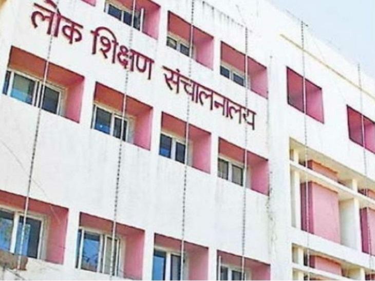 Khaskhabar/Chhattisgarh News:स्कूल शिक्षा मंत्री डॉ प्रेमसाय सिंह ने कहा है