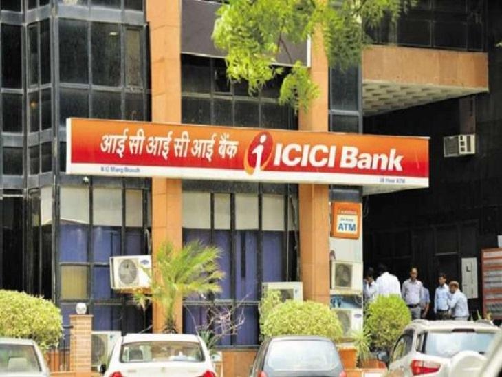ICICI Bank launches debit card for overdraft account holders, even if there is no money in the account, you can transact up to 3 lakh rupees | ICICI बैंक ने ओवरड्राफ्ट अकाउंट होल्डर्स के लिए लॉन्च किया डेबिट कार्ड, अकाउंट में पैसा न होने पर भी कर सकेंगे 3 लाख रुपए तक का लेनदेन