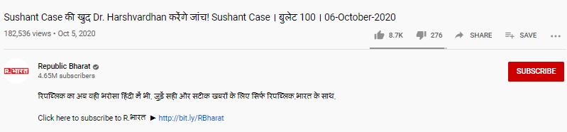 स्वास्थ्य मंत्री डॉ हर्षवर्धन अब खुद करेंगे सुशांत सुसाइड केस की जांच? जानिए क्या है इस दावे का सच