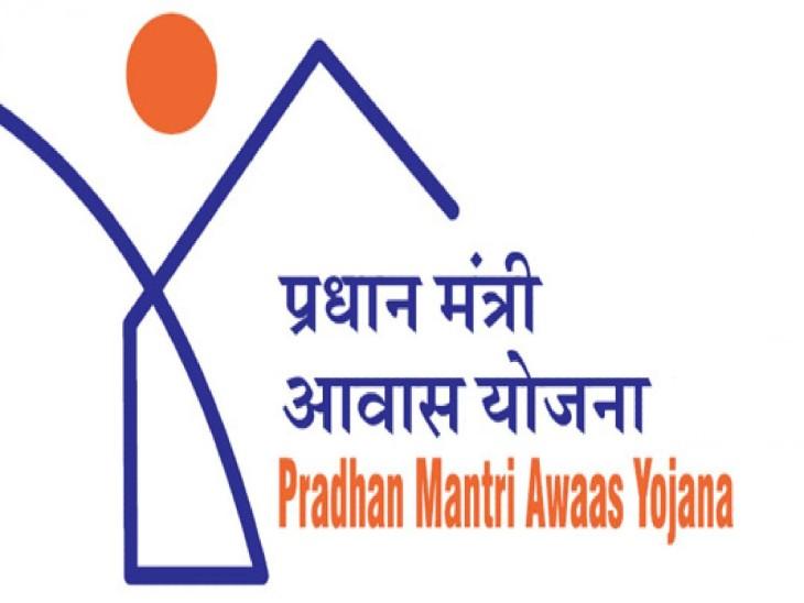 प्रधानमंत्री आवास योजना के तहत घरों का निर्माण इस साल अब तक के निचले स्तर पर पहुंचा, 0.06 प्रतिशत ही पूरा हुआ पक्का मकान|बिजनेस,Business - Dainik Bhaskar