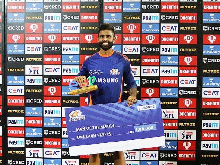 मुंबई के बल्लेबाज सूर्यकुमार यादव को शानदार पारी के लिए मैन ऑफ द मैच चुना गया।