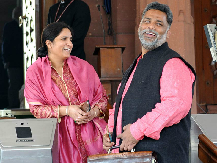 पप्पू यादव 5 बार और उनकी पत्नी रंजीत दो बार लोकसभा सांसद रही हैं।