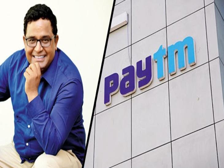 पेटीएम के संस्थापक विजय शेखर शर्मा का बड़ा ऐलान, कहा- पेटीएम करेगी मिनी ऐप स्टोर के डेवलपर्स पर 10 करोड़ रुपए का निवेश|बिजनेस,Business - Dainik Bhaskar