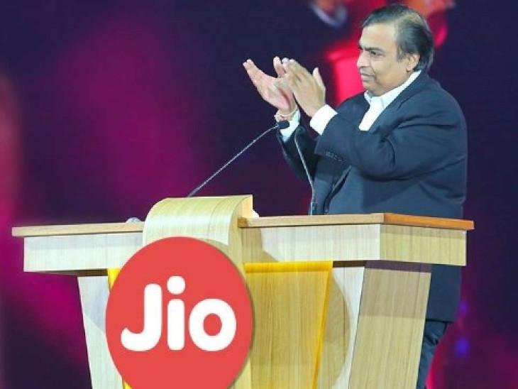 रिलायंस जियो के लांच होने के बाद 4 साल में देश का डाटा कंजंप्शन 30 गुने से ज्यादा बढ़ा : अंबानी|बिजनेस,Business - Dainik Bhaskar