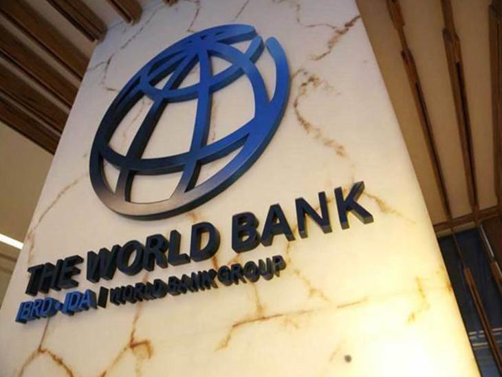 विश्व बैंक ने इस साल देश की जीडीपी में गिरावट के अनुमान को और बढ़ाया, 3.2% से बढ़ाकर 9.2% किया|बिजनेस,Business - Dainik Bhaskar