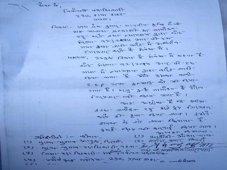 गया के डिप्टी मेयर मोहन श्रीवास्तव ने कृषि मंत्री प्रेम कुमार पर आरोप लगाते हुए नामांकन रद्द कराने की मांग की है।