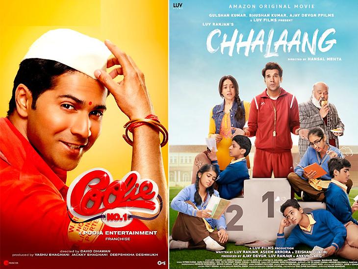 सिनेमाघरों की बजाय सीधे ओटीटी पर रिलीज होंगी 'कुली नंबर वन' समेत 9 नई फिल्में; वरुण धवन, राजकुमार राव और भूमि पेडणेकर की फिल्मों की रिलीज डेट आई सामने|बॉलीवुड,Bollywood - Dainik Bhaskar