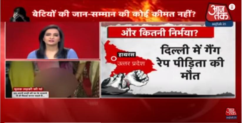 संबित पात्रा ने यूपी के हाथरस में हुए दुष्कर्म के पीछे चीन और पाकिस्तान को जिम्मेदार बताया? जानिए वायरल मैसेज की सच्चाई