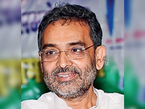 रालोसपा ने पहले चरण में 42 सीटों पर उम्मीदवार उतारे हैं, जिनमें से 17 कुशवाहा प्रत्याशी हैं। - Dainik Bhaskar